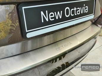 Накладка на задний бампер SKODA Oktavia A7 2013-2017