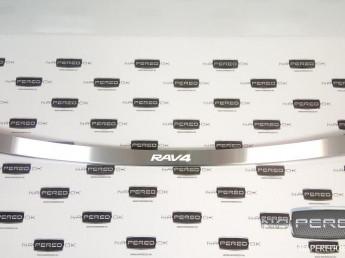 Накладка на задний бампер TOYOTA RAV4 2015-2019 (рестайлинг)