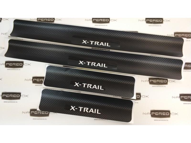 Наклейки на пороги NISSAN X-trail T32 2014-2019 carbon, 4шт.