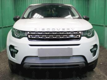 Защита радиатора ПРЕМИУМ LAND ROVER Discovery Sport 2014-2019
