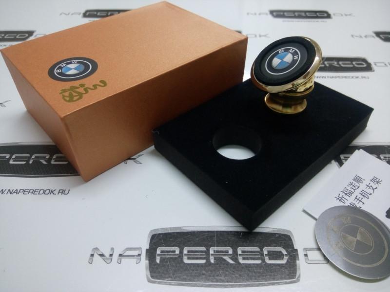 Магнитный держатель телефона в автомобиль BMW