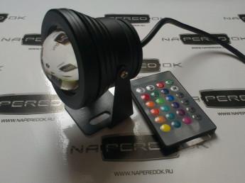 Прожектор RGB Многоцветный в т.ч. Белое свечение.