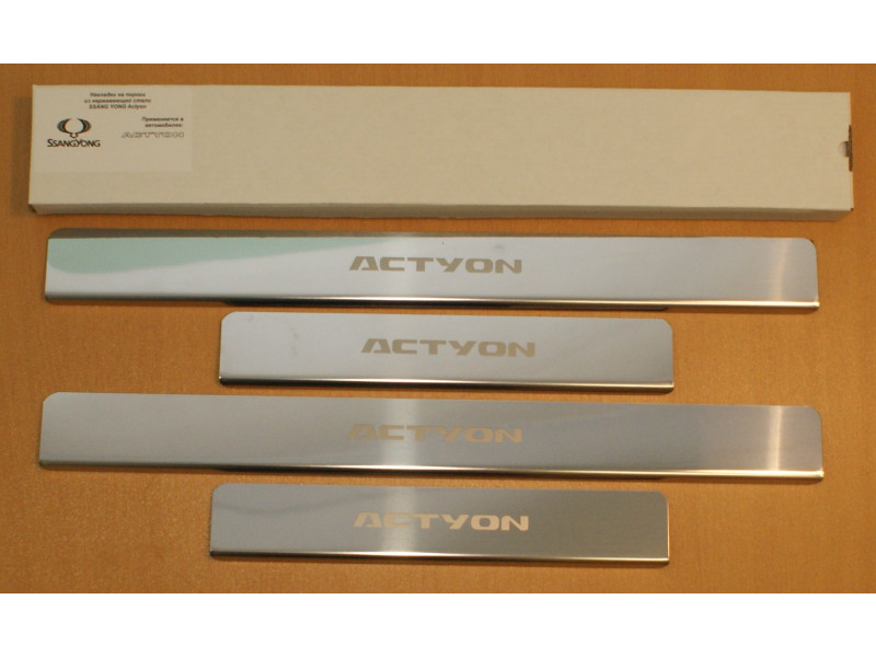 Накладки на пороги из стали SSANG YONG Actyon 2 2013-2021 (рестайлинг), 4шт.