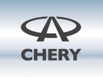Защита бампера и порогов Chery