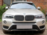 Защита радиатора ПРЕМИУМ BMW X3 2 (F25) 2014-2018