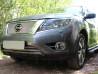 Защитная сетка радиатора Nissan Pathfinder 2014-2017